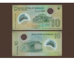 Никарагуа 10 кордоба 2007 года