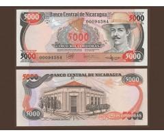 Никарагуа 5000 кордоба 1985 года