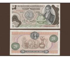 Колумбия 20 песо 1979 года