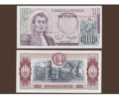 Колумбия 10 песо 1980 года