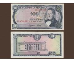 Колумбия 100 песо 1973 года