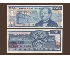 Мексика 50 песо 1981 года