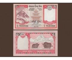 Непал 5 рупий 2009 года