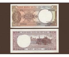 Вьетнам 1 донг 1964 года