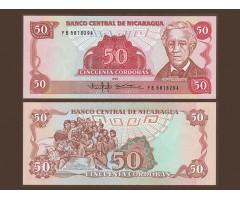 Никарагуа 50 кордоба 1985 года