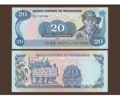 Никарагуа 20 кордоба 1985 года