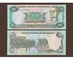 Никарагуа 10 кордоба 1985 года