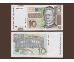 Хорватия 10 куна 2001 года
