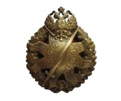 Знак Латышского стрелкового батальона