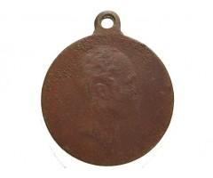 Медаль В память 100-летия отечественной войны 1812 года