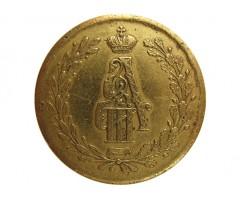 Жетон в память коронования Императора Александра III 15 мая 1883 г