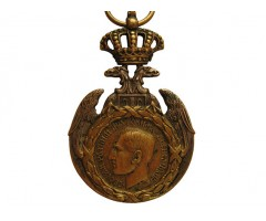 Сербия Медаль Албанского отступления.