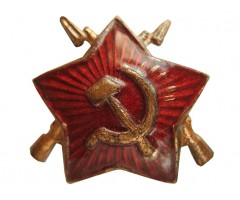 Звезда ВОХР МПС