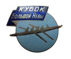 Кубок Большой Невы 1949 год