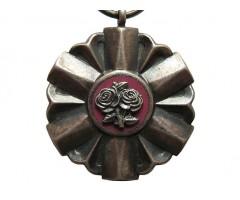 Медаль За Долголетнюю Супружескую Жизнь