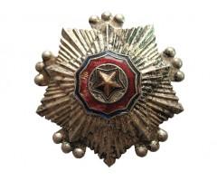 КНДР Орден государственного знамени 3 степени