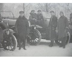 Фотография с автомобилем