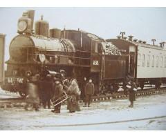 Фото первый поезд Туринск