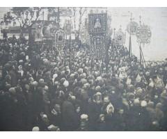 Фотография хоругвеносцев крестный ход
