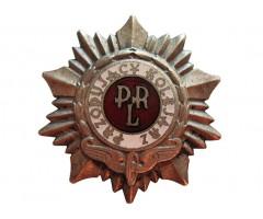 Лучший (ведущий) железнодорожник (серебряный)