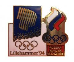 Лиллехаммер Российский олимпийский комитет