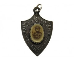 Памятный жетон 300 лет Дома Романовых