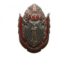 Накладка Слава Советской армии