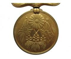 Япония военная Медаль 1904-1905 гг.