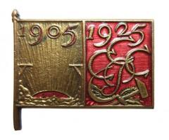 В память 20-й годовщины событий 1905 года