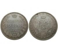 1 рубль 1851 года СПБ ПА