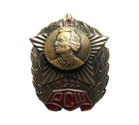 Знак РСШ ЛССР