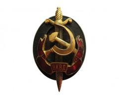 Заслуженный работник НКВД