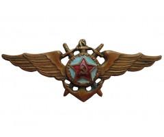 Знак летного состава ВМФ образца 1944 года
