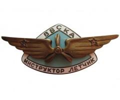 Инструктор летчик ВВС КА .......( УЗНАТЬ ЦЕНУ )......