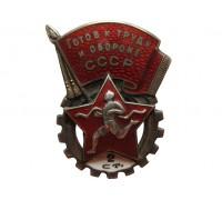 Готов к труду и обороне СССР 2-й ступени (серебро)