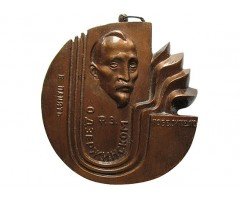 Соревнования на приз Ф.Э.Дзержинского локомотивного депо Пенза-3