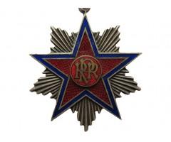 Орден Звезды Румынии 4 степени (1-й тип)
