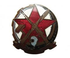 Членский знак Осоавиахим СССР