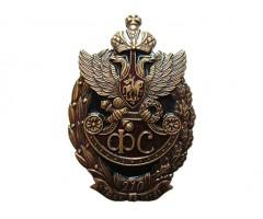 210 лет Государственной фельдъегерской службе