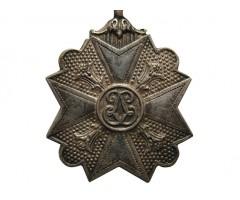 Серебряная медаль Гражданского Знака отличия за Долговременную Административную Службу