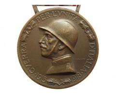 Памятная медаль за участие в I Мировой Войне (1914-1918 гг.)