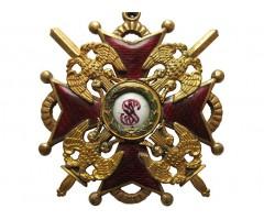 Орден Святого Станислава 2 степени с мечами. Временное правительство.