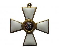 Орден Св. Великомученика и Победоносца Георгия 4 степени бронза