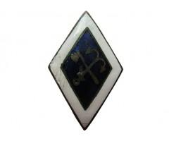 Знак выпускника железнодорожного училища