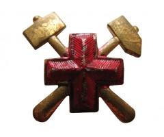 Эмблема горноспасательной службы