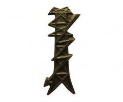 Петличная эмблема электросетей