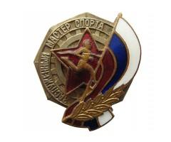 Заслуженный мастер спорта России