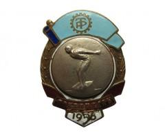 Трудовые резервы победитель 1956