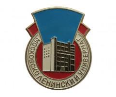 Московско-Ленинский универмаг