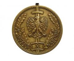 Польша медаль На службе народу.